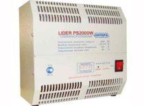 Стабилизатор PS-2000W-50 однофазный
