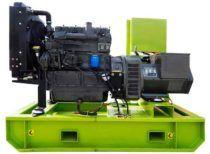 25 кВт открытая RICARDO (дизельный генератор АД 25)