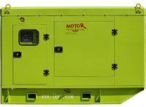 50 кВт в евро кожухе RICARDO (дизельный генератор АД 50)