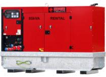 Генератор дизельный Europower EPSR 85 TDE