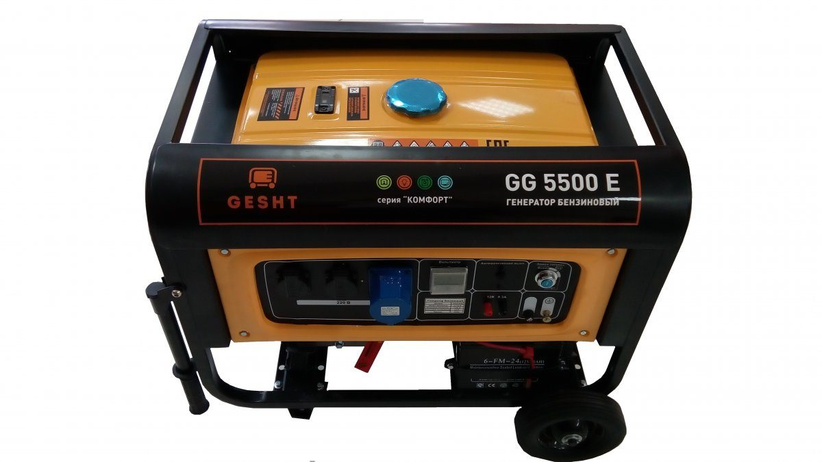 Benzogenerator-Gesht-GG5500E