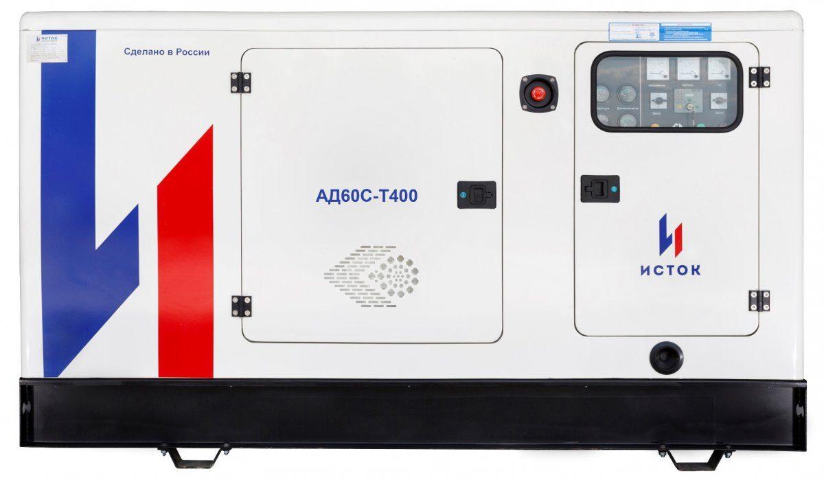 Dizelnaya-elektrostantsiya-Istok-AD60S-T400-RPM21