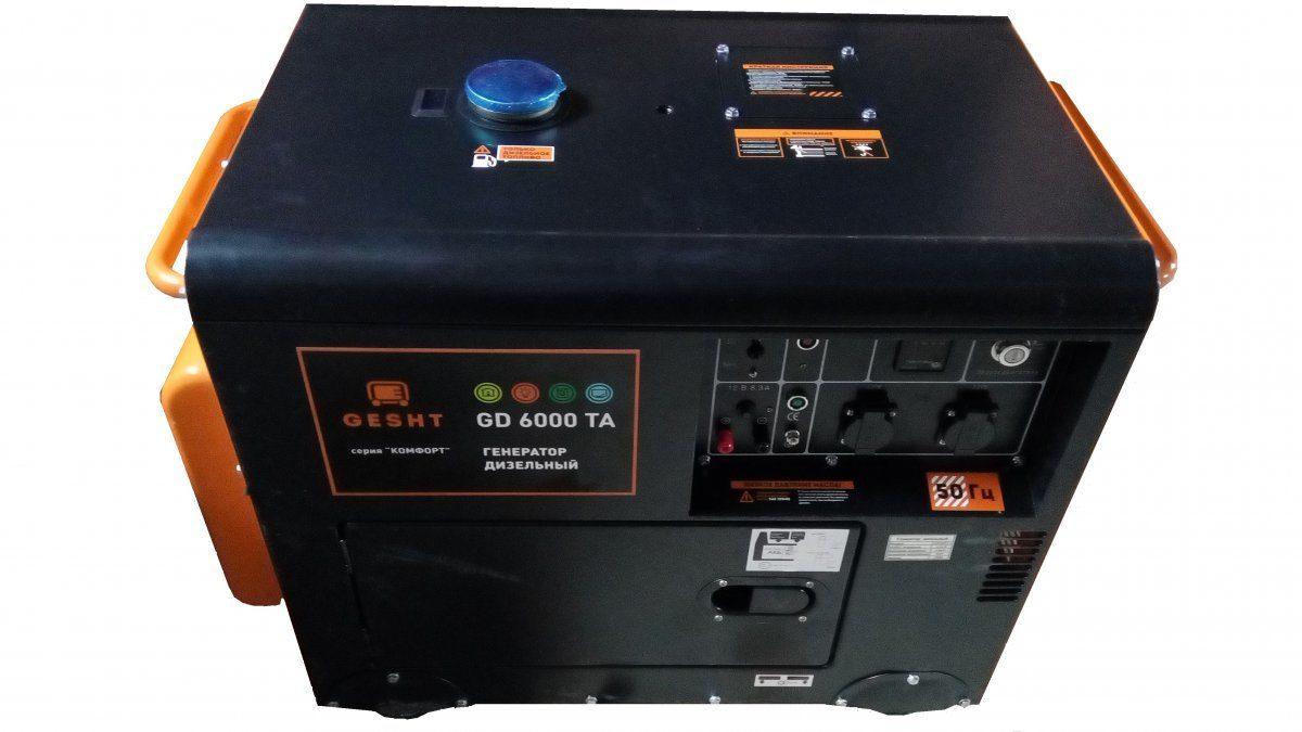 Dizelnyj-generator-Gesht-GD6000TA