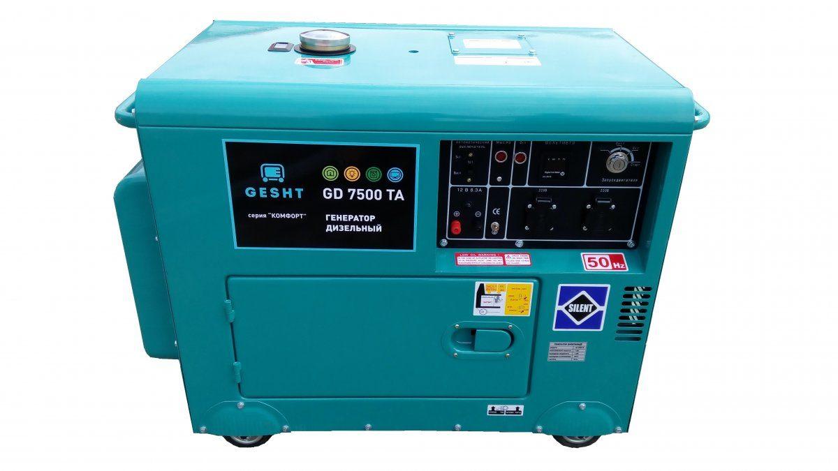 Dizelnyj-generator-Gesht-GD7500TA