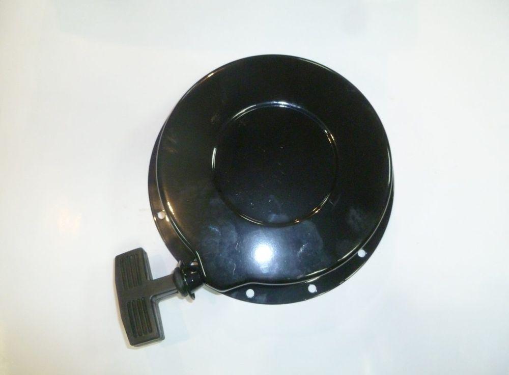 Стартер ручной KМ186F/Recoil starter