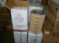 Фильтр воздушный TDS 168 6LTE/Air filter