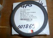 Сальник вала коленчатого задний TDS 120 4LTE/Rear oil seal