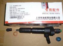 Форсунка TDS 280 6LT/Injector