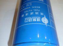 Фильтр топливный TDK 260 6LT/Fuel filter