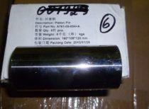 Палец поршневой TDS 280 6LT/Piston pin