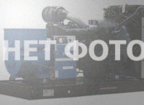 SDMO Стационарная электростанция T900