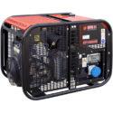 Генератор бензиновый EUROPOWER EP 16000E