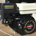 Бензиновый двигатель GESHT G170X (цилиндрический вал