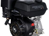 Бензиновый двигатель Zongshen ZS 177 FA2