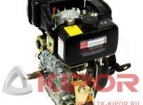 Дизельный двигатель KM178FA
