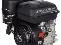 Двигатель бензиновый Zongshen ZS 168 FB (Q-Тип)