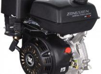 Двигатель бензиновый Zongshen ZS 188 F