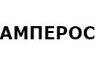 Амперос